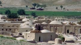 Afghanistan AS0273